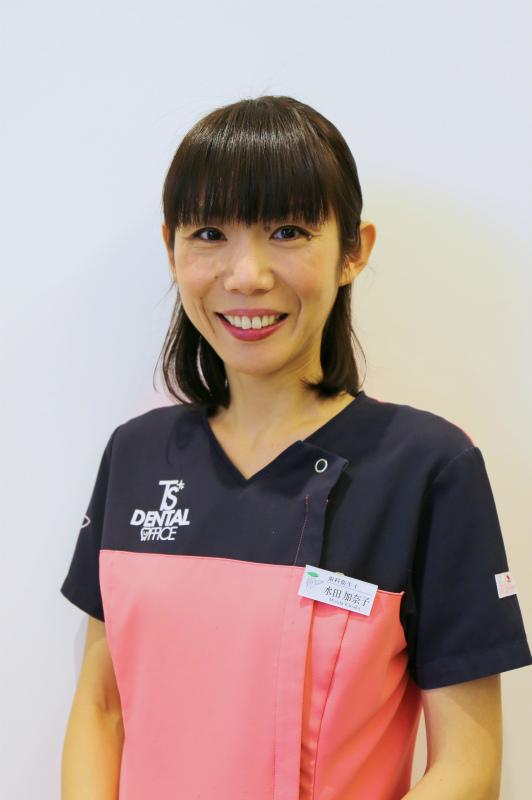 水田 加奈子