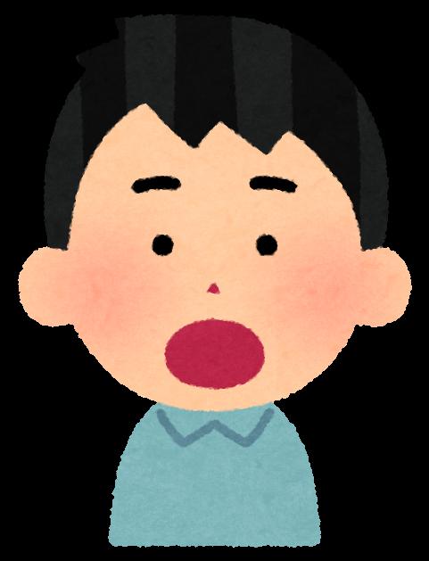 kuchi_taisou02