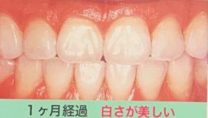 633F9BE7-9F45-4D4D-B9BC-3E3B87E2F64A